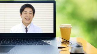 歯科におけるオンライン診療の未来!デメリットはあるかを考える