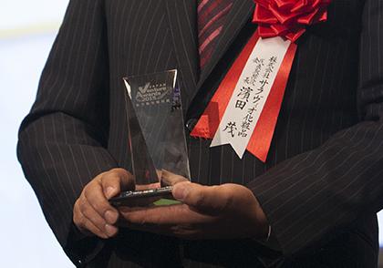 ジャパンベンチャーアワード(JVA)2015「地方創生特別賞」トロフィー