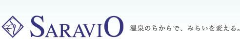 株式会社サラヴィオ化粧品