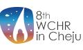 第8回世界毛髪研究会議(韓国)で最新の研究成果3演題を学術発表