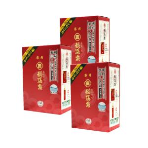 あるじの秘湯泉 薬用入浴剤 (15包)